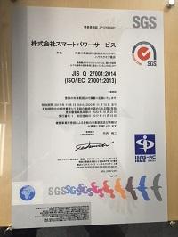ISO27001_s