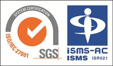 SGS_ISO-IEC_27001_s