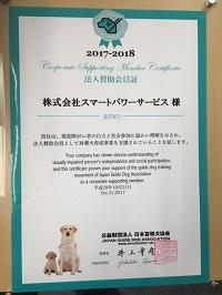 dog2017_s